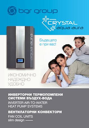 Инверторни термопомпени системи въздух-вода Crystal