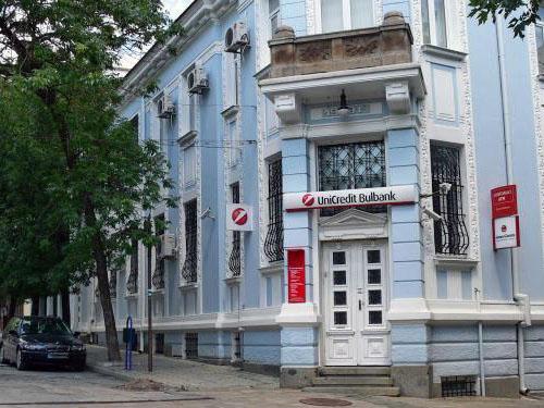 """Сграда """"Уникредит Булбанк"""" - Онлайн магазин за отопление, климатизация и вентилация - 3572"""