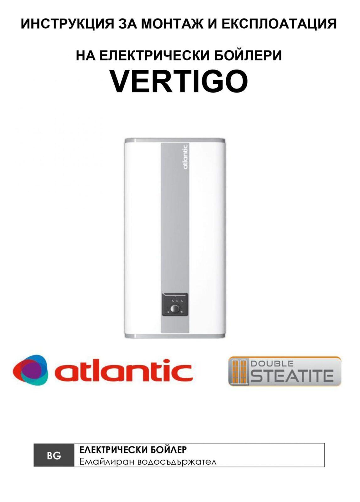 Instrukcia Vertigo BG-1