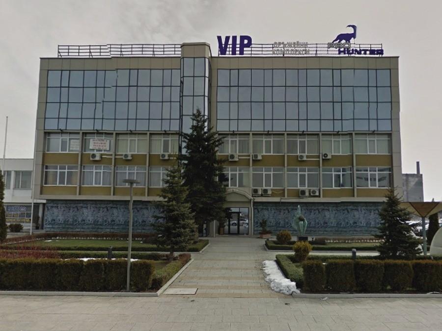 """Административна сграда VIP - """"Би Джи Ар Груп"""" ООД 5296"""
