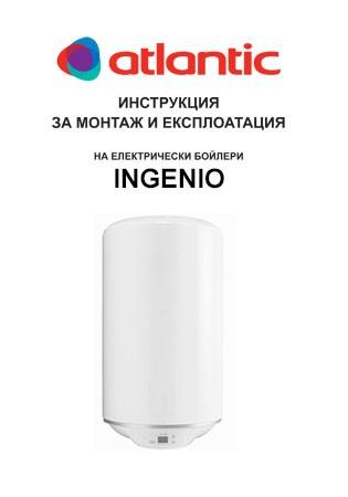 boileR-INGENIO