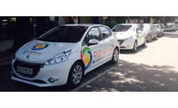 Обновяване на автомобилния парк - Онлайн магазин за отопление, климатизация и вентилация - 6748