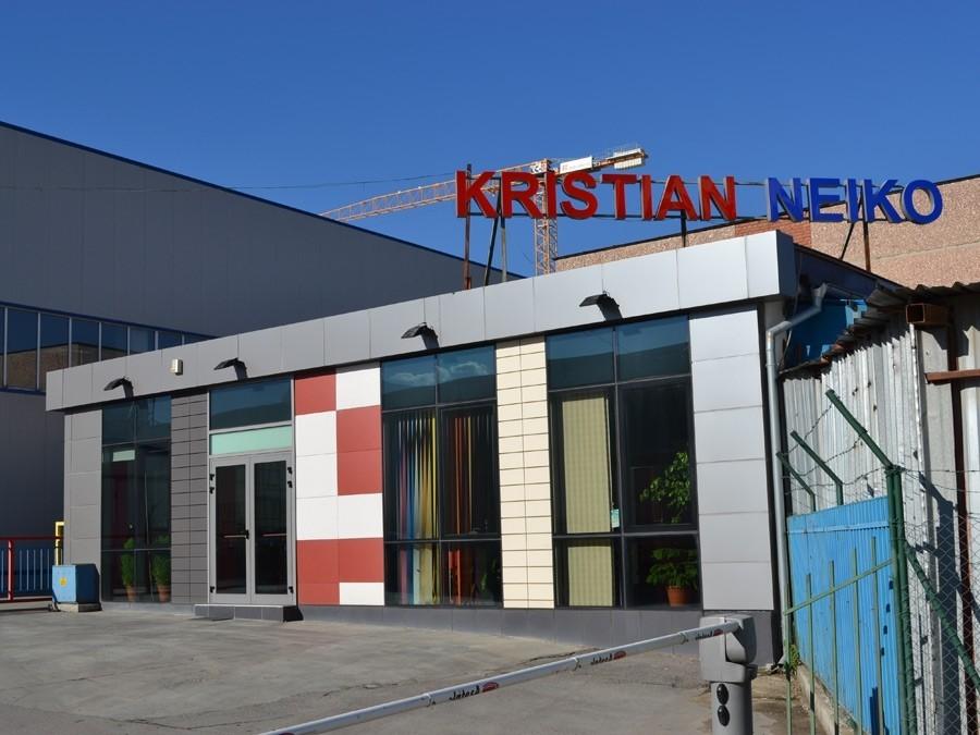 """Адм. сграда """"Кристиян Нейко"""" - Онлайн магазин за отопление, климатизация и вентилация - 5548"""