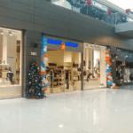 Магазини в София Ринг Мол - Онлайн магазин за отопление, климатизация и вентилация - 5448
