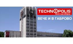 "Нов магазин на Технополис - ""Би Джи Ар Груп"" ООД 6670"