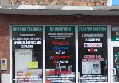 """Магазин """"Техноиндъстри"""", гр. Свищов - Онлайн магазин за отопление, климатизация и вентилация - 5832"""