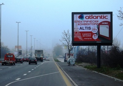 """Кампания """"Ел. конвектори Atlantic"""" октомври 2016"""