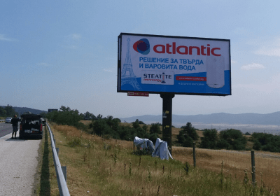 "Кампания ""Ел. бойлери Atlantic"" август 2016 - ""Би Джи Ар Груп"" ООД 5716"