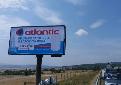 "Кампания ""Ел. бойлери Atlantic"" август 2016 - ""Би Джи Ар Груп"" ООД 5714"
