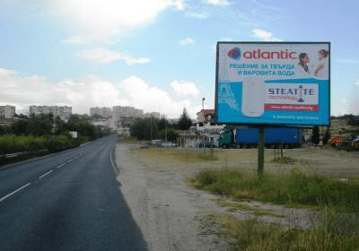 """Кампания """"Ел. бойлери Atlantic"""" август 2016 - Онлайн магазин за отопление, климатизация и вентилация - 5704"""