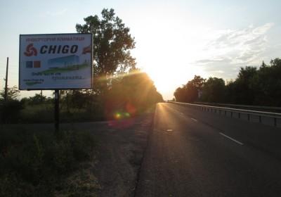"Кампания ""Инверторни климатици Chigo"" май 2016 - ""Би Джи Ар Груп"" ООД 5746"