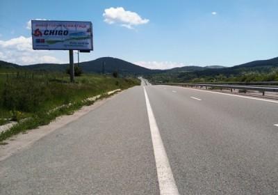 tngi_chigo-struma-blagoevgrad