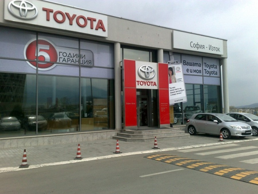 Автосалон TOYOTA - Онлайн магазин за отопление, климатизация и вентилация - 5476