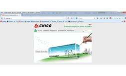 """Нов сайт за Chigo в България - """"Би Джи Ар Груп"""" ООД 6775"""