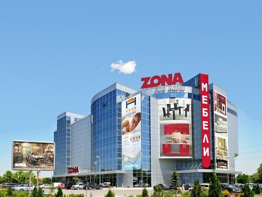 """Търговски център Zona for Home - """"Би Джи Ар Груп"""" ООД 5429"""