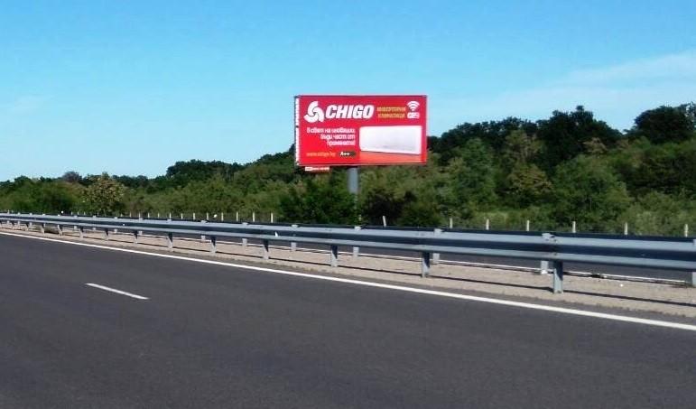 """Кампания """"Инверторни климатици Chigo"""" май 2017 - Онлайн магазин за отопление, климатизация и вентилация - 7606"""