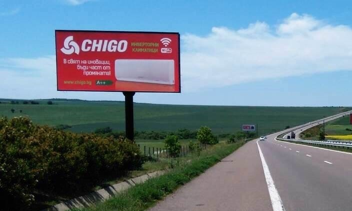 Chigo billboard