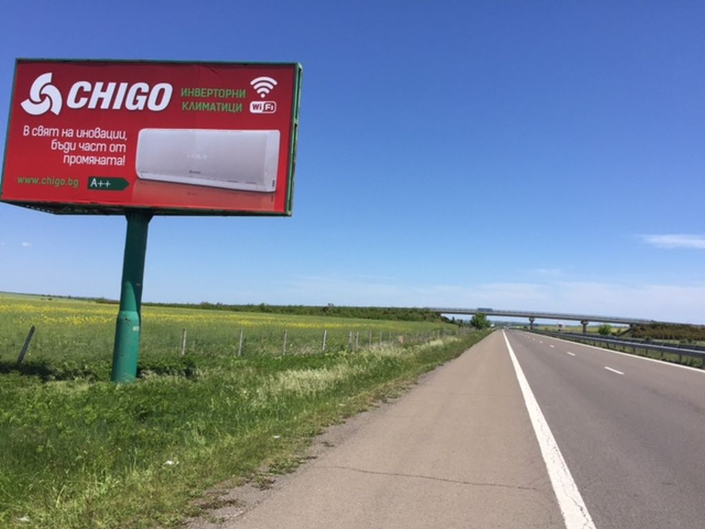 "Кампания ""Инверторни климатици Chigo"" май 2017 - ""Би Джи Ар Груп"" ООД 7616"