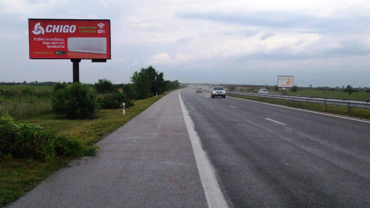 chigo billboard