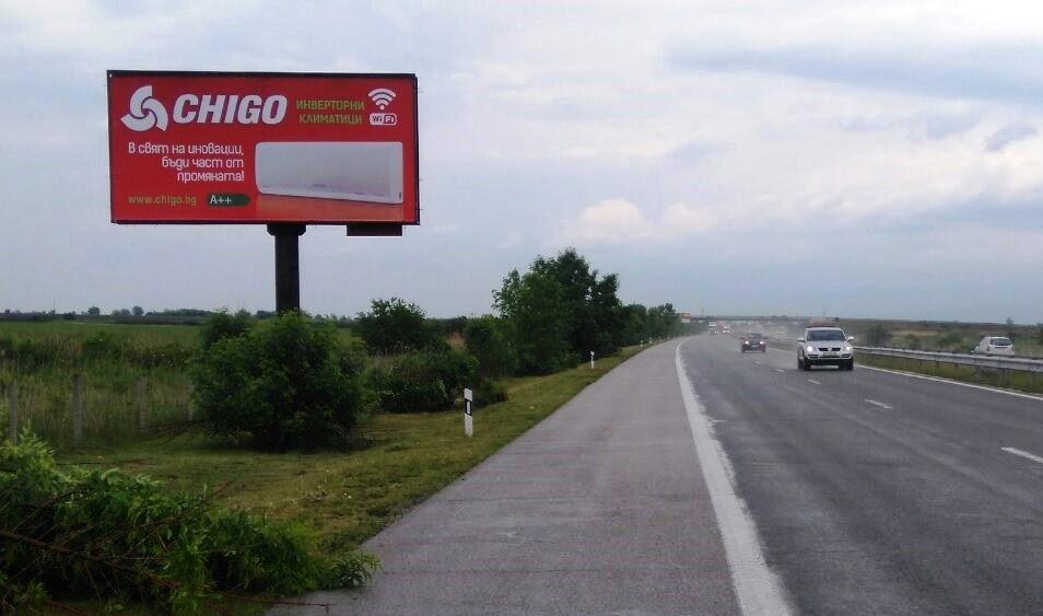 "Кампания ""Инверторни климатици Chigo"" май 2017 - ""Би Джи Ар Груп"" ООД 7598"