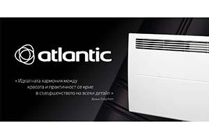"""Електрически конвектори Atlantic – разяснения на изискванията за енергийна ефективност - """"Би Джи Ар Груп"""" ООД 7940"""