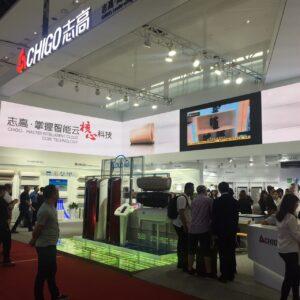 "122-ри есенен панаир Canton Fair 2017 в Гуанджоу, Китай - ""Би Джи Ар Груп"" ООД 8023"