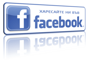 """Facebook Игра - """"Би Джи Ар Груп"""" ООД 8034"""