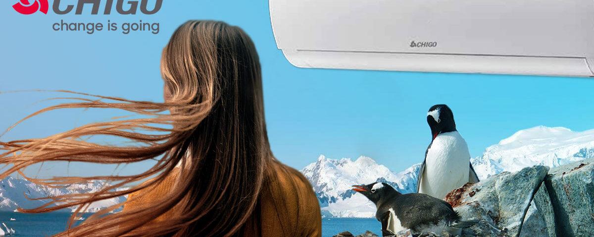 "Климатици за отопление при ниски температури - ""Би Джи Ар Груп"" ООД 8328"