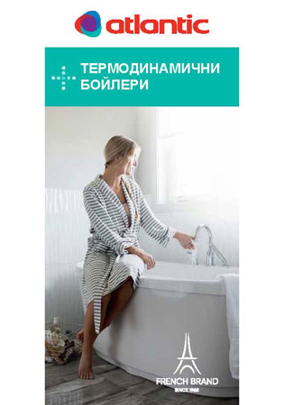 ЛИСТОВКА НА ТЕРМОДИНАМИЧНИ БОЙЛЕРИ 2018 Г