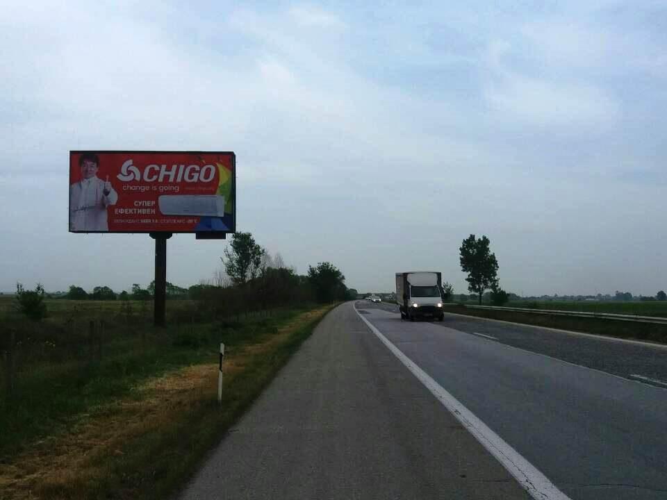 "Инверторни климатици Chigo – май 2018 - ""Би Джи Ар Груп"" ООД 9136"
