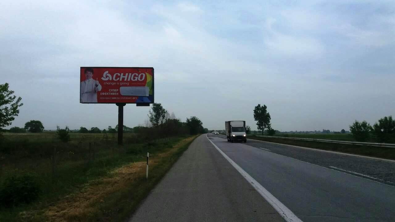 Най-добрите климатици Chigo 2018-05 - рекламна кампания