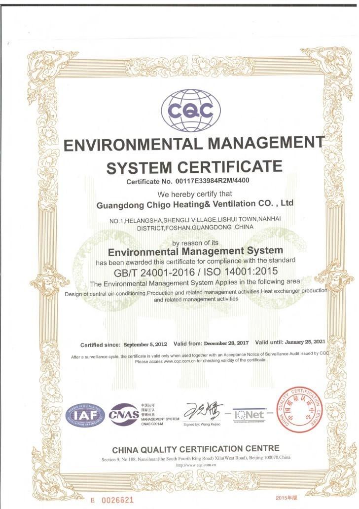 Сертификат CHIGO ISO14001 : 2015