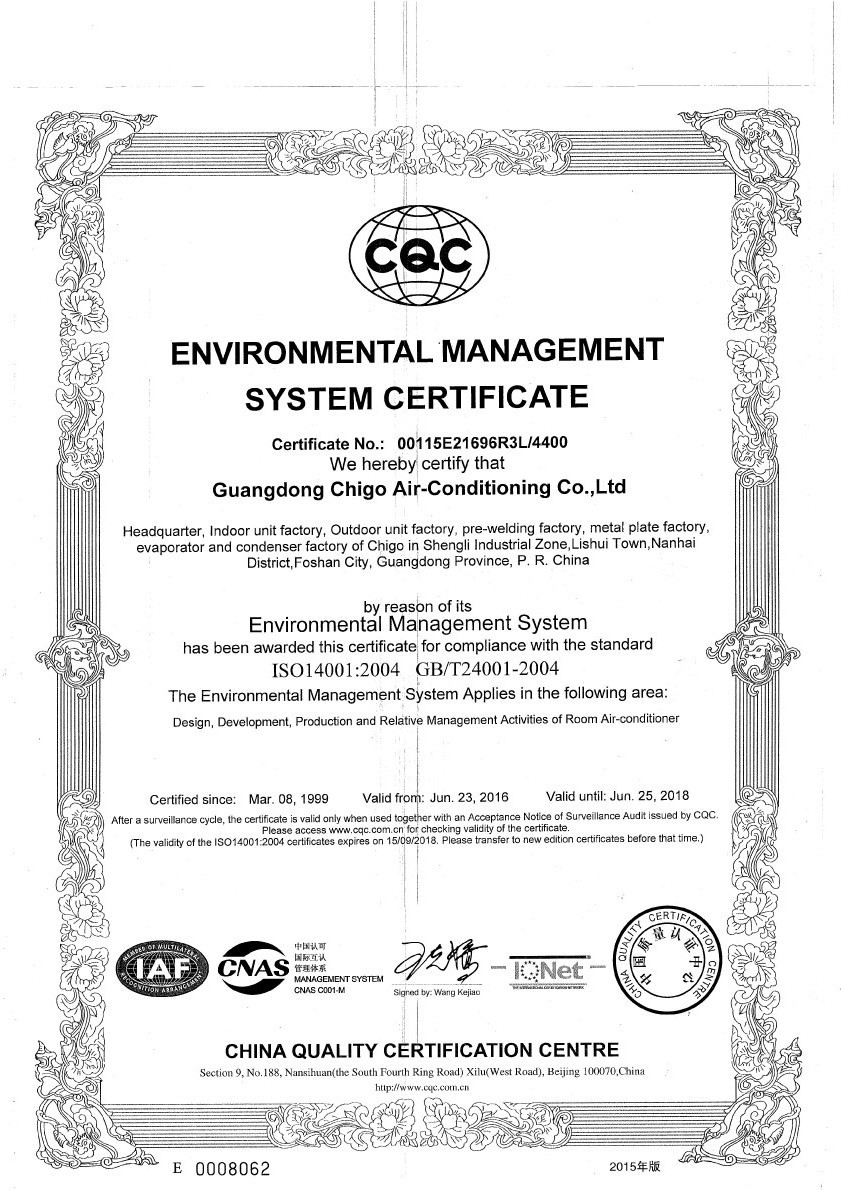 Сертификат CHIGO ISO14001