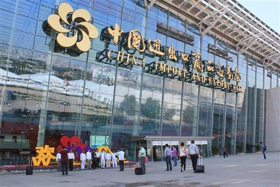 """124-и Световен експортен панаир – Гуанджоу, Китай - """"Би Джи Ар Груп"""" ООД 10049"""