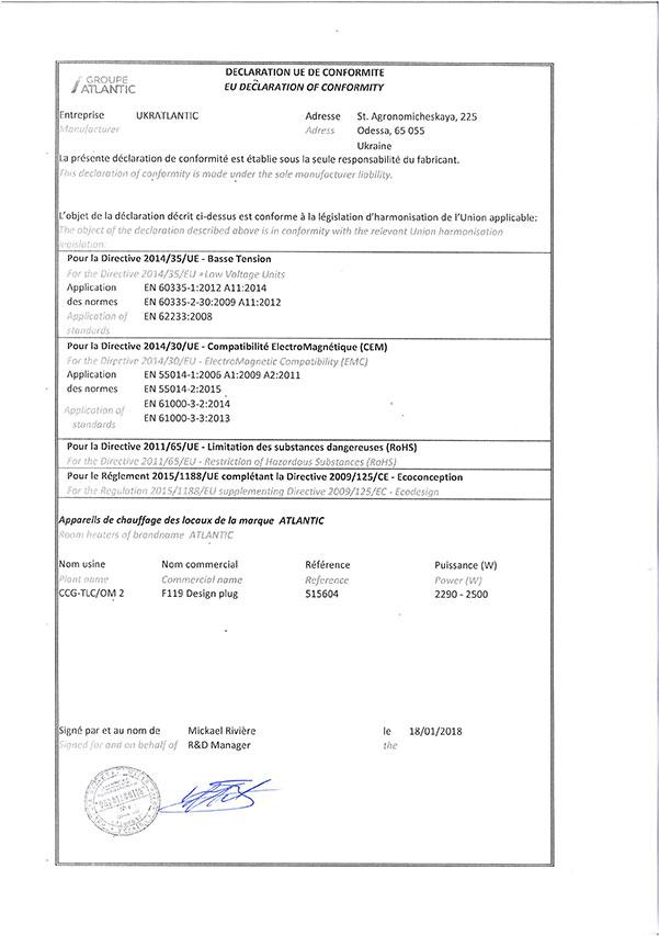 Декларация за съответствие F119 Design plug